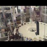 çmimi i fabrikës makinë me kapak automatik me shpejtësi të lartë për kapak rrotullues shishe
