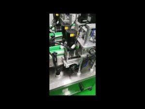 makinë automatike për mbushjen e shisheve alkoolike 30ml automatike
