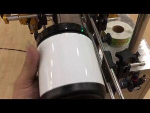 kavanoz qelqi manar alumini mund dhe makine për etiketimin e shisheve