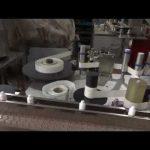 larje automatike e shisheve mbushëse të syrit të makinës së kapakut bie në vijën e prodhimit