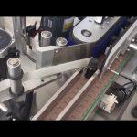 Makinë etiketimi ngjitëse shishe automatike shishe 3000 bph automatike