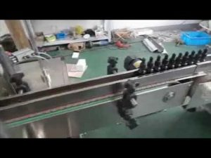 Makinë mbuluese për mbushjen e shisheve prej 5ml të thonjve