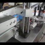 makinë automatike për etiketimin e shisheve të dy palëve automatike për shishe të rrumbullakët