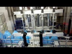 100-1000ml automatik për larjen e duarve të sapunit të lëngshëm makinën mbushëse sanitare të duarve