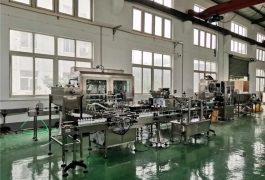shfaqje fabrike