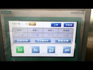 makine mbushëse e vajit të ullirit me cilësi të lartë 20l me peshë të lartë