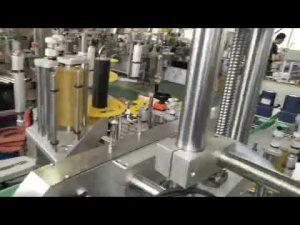 automatik i etiketimit ngjitës ngjitës plastik dhe shishe qelqi